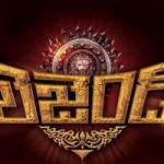 BalaKrishna Legend Movie Logo First Look Photos