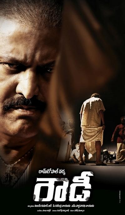 Mohan Babu's Rowdy posters gets good talk
