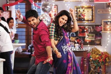 Nani Aaha Kalyanam release date