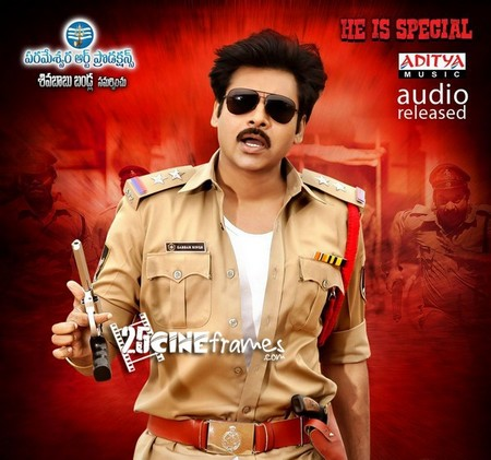 Now its the time to end discussions for Gabbar Singh2