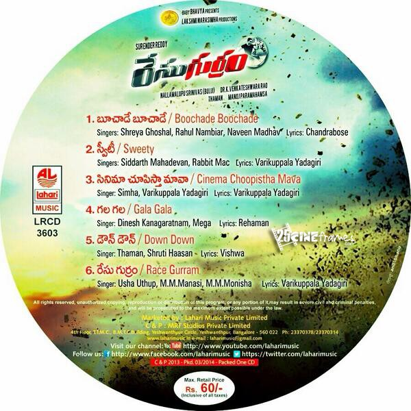 Race Gurram 2014 Movie mp3 Songs Track List