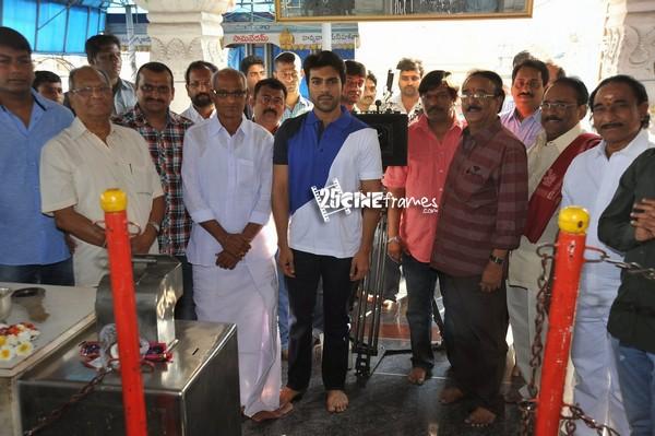 Ram Charan, Krishna Vamsi film launched Today