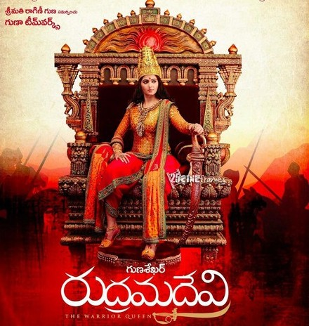 Rudhramadevi 3D wrapped up a major schedule