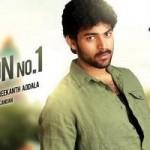 Varun Tej Debut Film First Look Posters