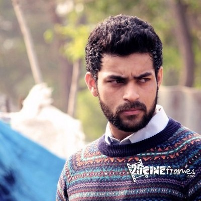 Varun Tej debut Film is a family entertainer