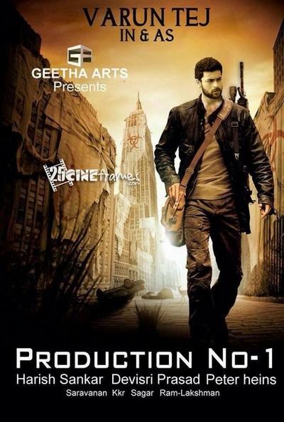 Varun Tej debut film launch details