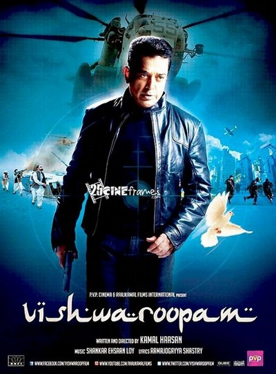 Post Office Collection Times >> Vishwaroopam 2 Release News | 25CineFrames