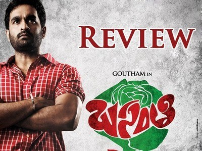 basanti-movie-review
