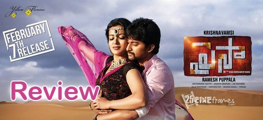 paisa-movie-review