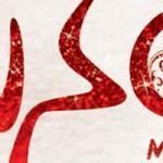 Akkineni's Manam Release date1