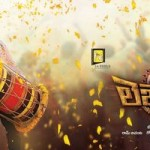 Balakrishna Legend 4 Days Collections1