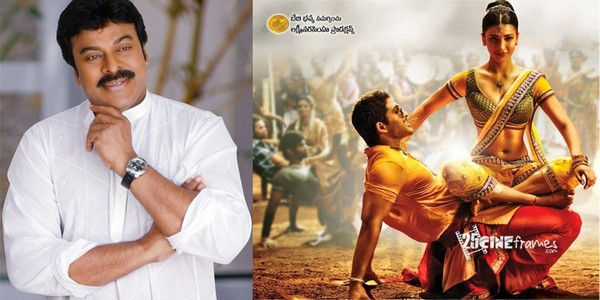 Chiranjeevi is Chief guest for Race Gurram Audio Launch