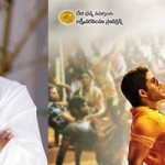Chiranjeevi is Chief guest for Race Gurram Audio Launch1