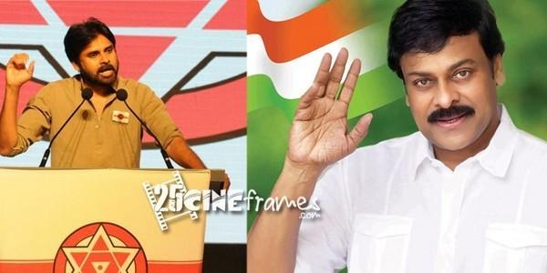Chiru Comments on Pawan Kalyan's support to Narendra Modi