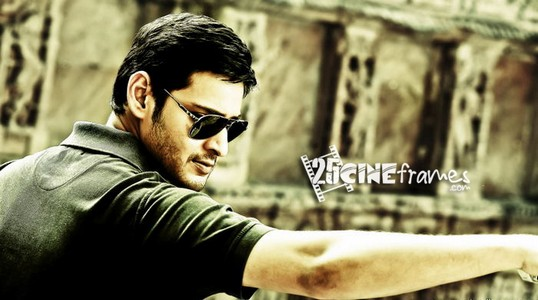 Mahesh Babu's Aagadu first look date Released