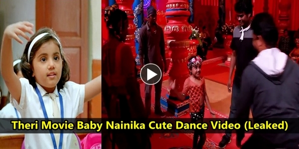 Meena Daughter Nainika Cutest Dance Theri Movie Video Leaked And Going Viral