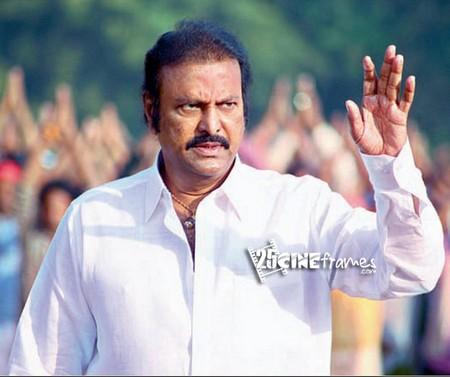 Mohan Babu most powerful in  Rowdy Film