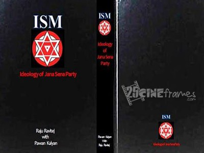 Pawan Kalyan's book ISM launch details