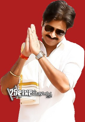 Pawan Kalyan to launch a new Political Party