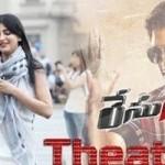 Race Gurram Theatrical Trailer HD - Allu Arjun, Shruti Haasan