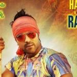 Ram Charan Govindudu Andharivadele First Look HD Posters