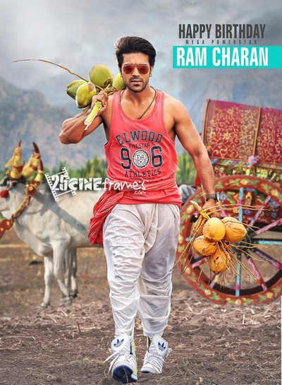 Ram Charan's KV film Birthday Special first look Released