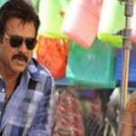 Venkatesh Pawan Kalyan new film title Confirmed1