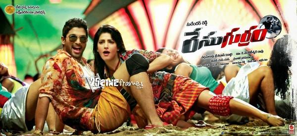 Allui Arjun Race Gurram Movie Censor Report