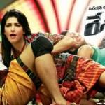 Allui Arjun Race Gurram Movie Censor Report1