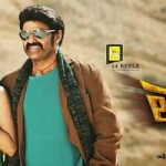 Balakrishna Legend to join 50 crore Club soon1