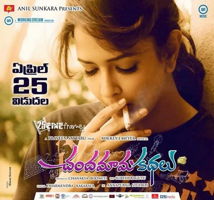 I've drunk and smoked publicly and boldly Lakshmi Manchu