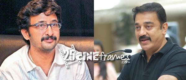 Kamal Haasan green signal to Teja