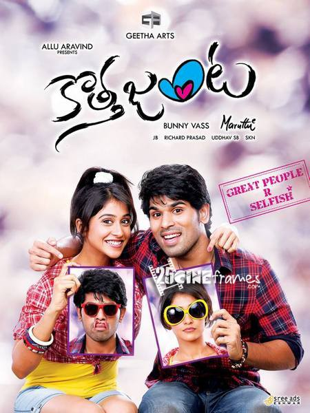 Kotha Janta Movie Censor Report