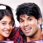 Kotha Janta Movie Censor Report1