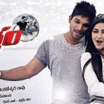 Race Gurram 1st weekend collections1