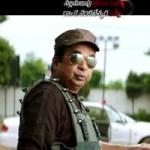 Race Gurram Kill Bill Pandey Exclusive Trailer