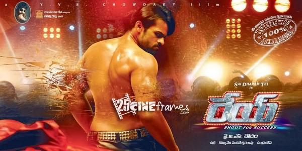 Sai Dharam Tej Rey Movie New Release Date