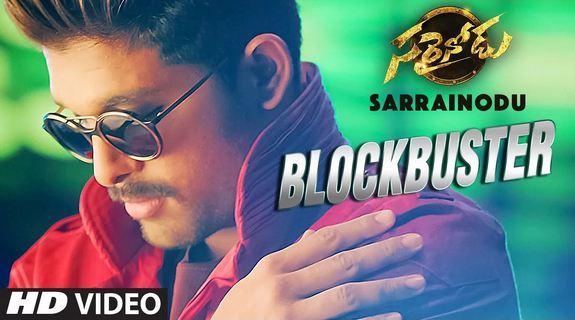 Sarrainodu Blockbuster FULL VIDEO Song 1080P HD Video Allu Arjun, Rakul Preet