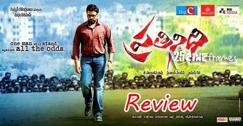 prathinidhi-movie-review