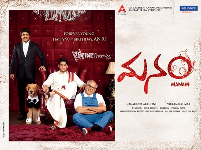 'Manam' Movie First weekend Collections