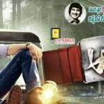 Aagadu Mahesh Babu First Look Posters1