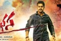 Jr NTR Rabhasa Movie First Look Birthday Special HD Posters