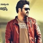 Jr Ntr Rabhasa First Look Release Date1