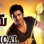 Karthikeya Official Theatrical Trailer – Nikhil Siddharth, Swathi Reddy