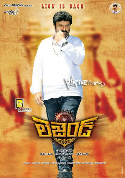 Legend movie 6 weeks AP Collections