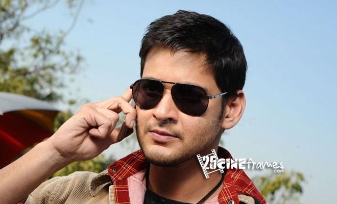 Mahesh Babu Aagadu Movie Dubbing details