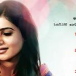 Manam 2014 Movie mp3 Songs Track List1