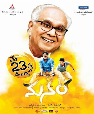 Manam Movie 6 Days Worldwide Collections