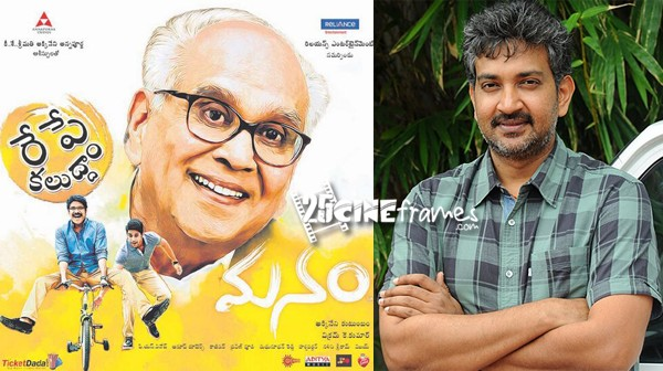 Manam Review by SSRajaMouli
