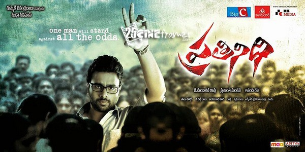 Prathinidhi First week collections Shocked Every One
